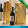 Gold luxury single/double bottle wine packaging bag with twist rope handle