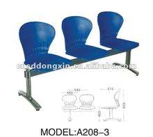 2012 hot sale waiting room chair hospital chair airport seating A208-3