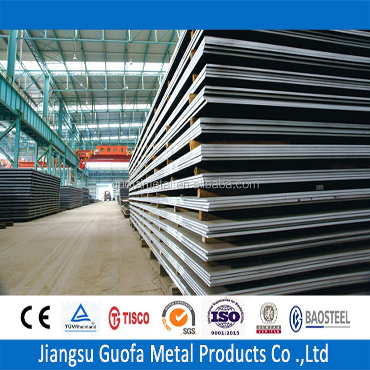 Hot Rolled Mild Steel S275JR Alloy Steel Plate On Sales