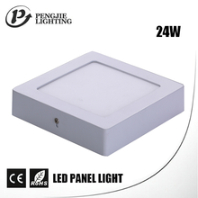 High brightness waterproof indoor ip44 metal 24w led panel light cover
