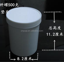 16oz 500ml PP jar with plastic lid and liner