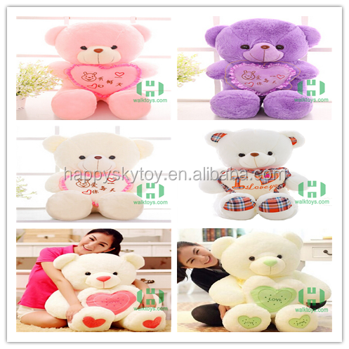 Best selling!!!CE valentine day gift giant Teddy bear,soft stuffed plush teddy bear with heart