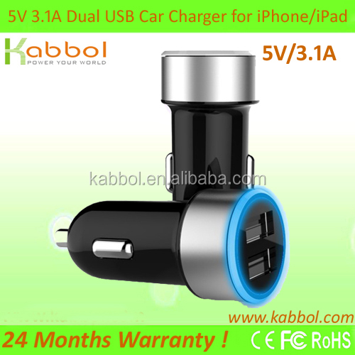 2014 hot colorful real 2.1A dual usb car charger for mobile phone, tablet pc, laptop