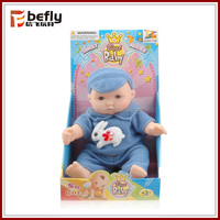 New kids toys for 2014 asian hot baby doll