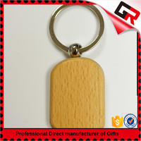 China factory custom wood car key chain