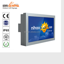 Aluminum Frame Electronic Notice Board/Digital WhiteBoard