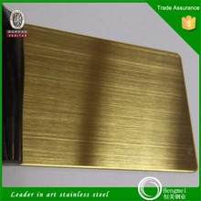 stainless steel price brush gold elevator stainless steel hairline made in china