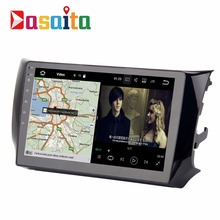 DASAITA Android 7.1 10.2 inch autoradio 1 din car dvd player bulit in WIFI for Nissan Sylphy/B17 Sentra with GPS navigation