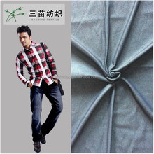 250gsm twill knitted denim fabric manufacturer