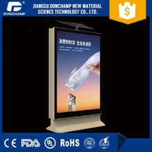 double side form outdoor advertising light box