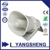 TOA PA speaker SPH-710T horn with transformer Plastic small size China electronic market made