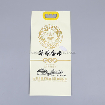 Hot selling branded pp woven rice packing bag for 25kg 50kg