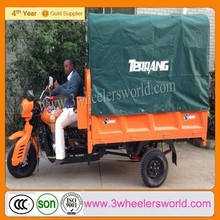 China Supplier Cheapest High Quality three wheel motorcycle/ Cargo Tricycle with cabin for sale