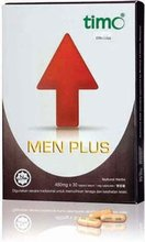 timo Men Plus 30's ,Halal Product, Men Health
