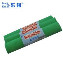 China Hangzhou Acupuncture non-woven cloth cleaning cloth wholesale, daily house clean interior