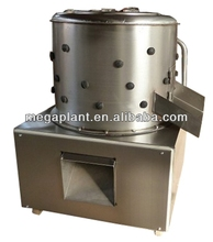 Good price chicken paw skin removing machine for sale