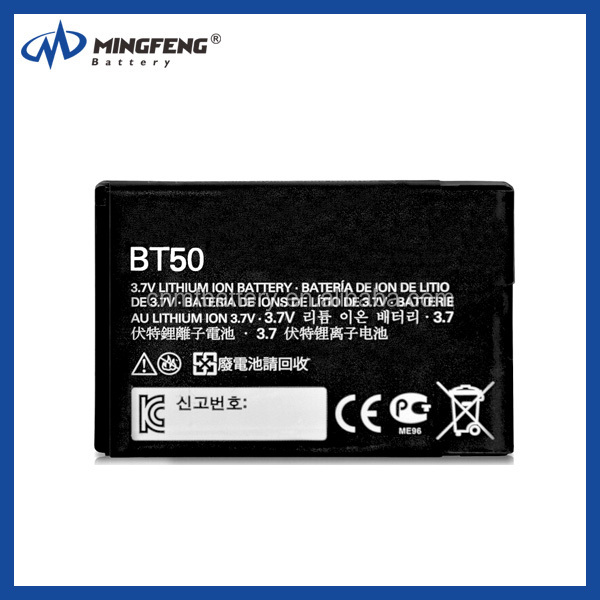 long life battery mobile phone BT50 battery for Motorola A1200 A630 A732