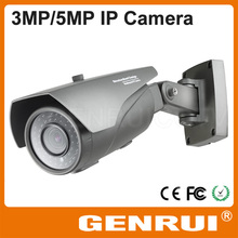 TOP 10 GENRU 5 Megapixel Full HD CCTV Camera