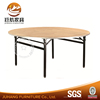 /product-detail/wholesale-hotel-round-wooden-folding-banquet-table-877112789.html