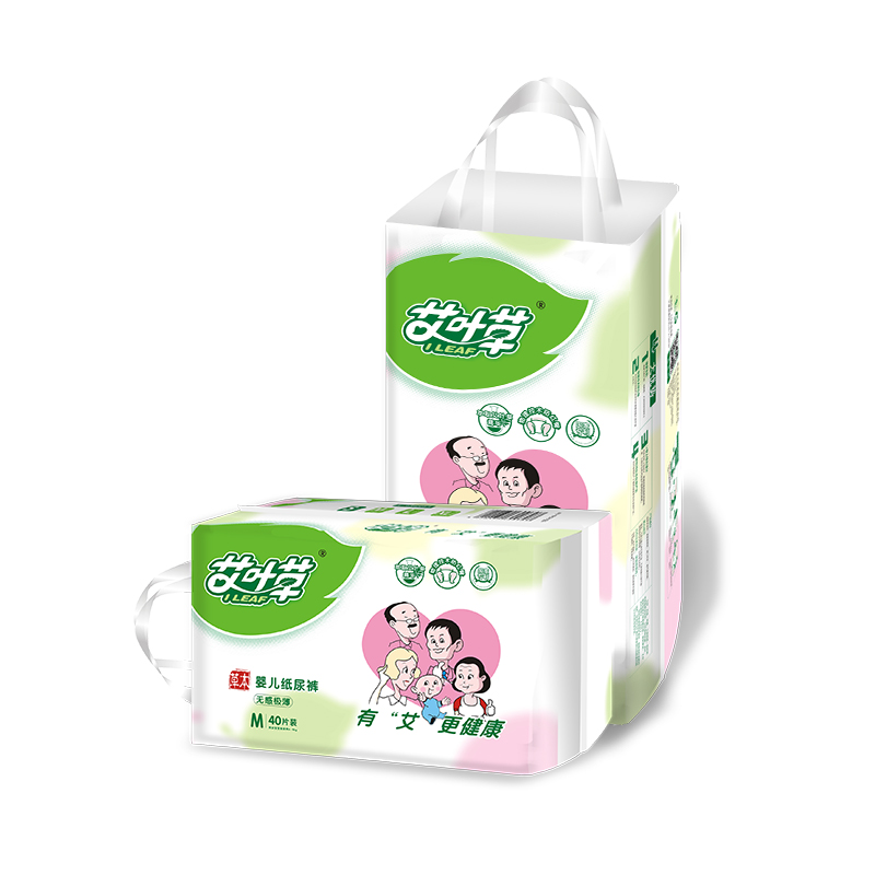 Breathable Disposable Sleepy Baby Diaper Manufacturer In ChinaFactory price high quality customrized nice baby