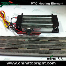 PTC 220V 2000W insulated type air heating element, electric ptc heating element