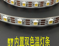 60leds/m Bicolor White DC 5V Flexible led strip 5m/roll 5050 led strip