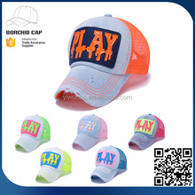 Worn-out blue denim baseball cap plastic patch washed distressed mesh trucker baseball cap wholesale