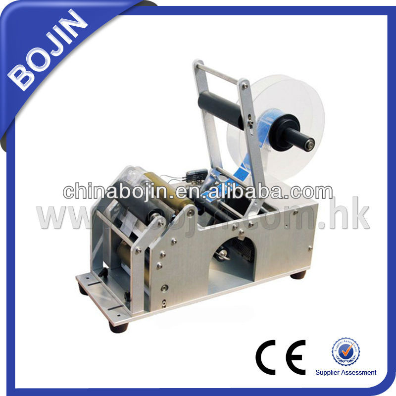 Semi-Automatic Round Bottle Labelling Machine, Automatic Labeler Machine, China Manufacturer BJ-50