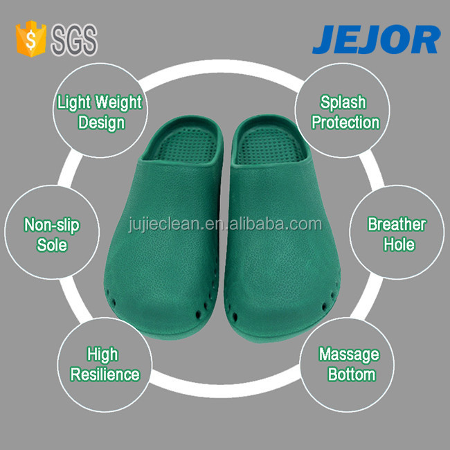 Colorful Unisex Safety Rubber Surgical Medical EVA Doctor Slipper