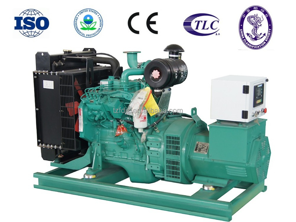 CE approved 40kva/30kw diesel generator price powered by cummins 4BT3.9-G2 genset