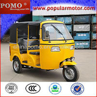 2013 Hot Cheap Good Popular Bajaj Gasoline Diesel Passenger Tricycle