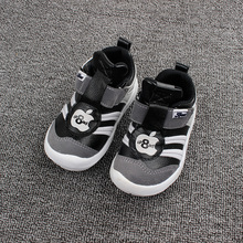 customized design leisure sports shoes for children