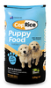 packaging for puppy ,cat ,dog food, good barrier property,extended shelf life