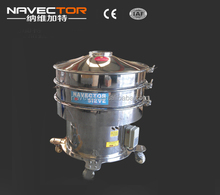 Navector nido milk powder or sand sifting machine