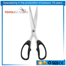 High Quality stainless steel tailoring scissors for material