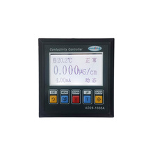 Aoding instrument electrical online conductivity meter