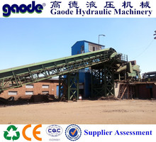automatic hydraulic recycling 350t used car crusher baler machine