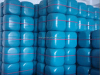 China Factory Price PVC EVA PU TPR Rubber Primer For Shoe Surface