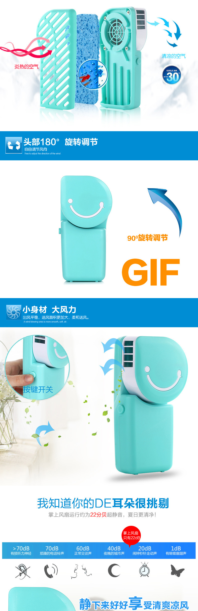 New USB colorful portable air cooler handheld fan electric conditioner air-condition mini fan