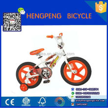 kids off road bike /outdoor riding bike/bicycle factory from China