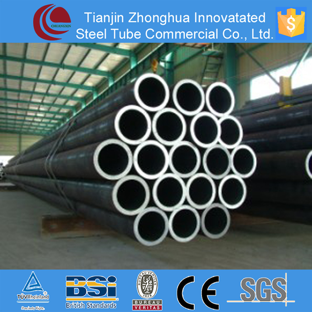 A333 Gr 6 seamless steel pipes for low temperature service