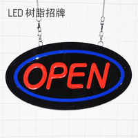 High Quality Custom Made Epoxy Resin Outdoor Open Led sign