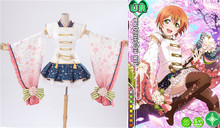 LOVE LIVE! cosplay costume
