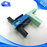 0 2dB Field Assemable Fiber Optic