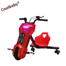 coolbaby motorized electric 3 wheel tricycle drift trike scooter