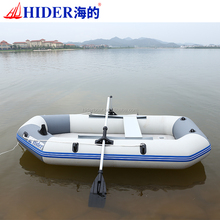carbon fiber rowing boat cheap rowing boat