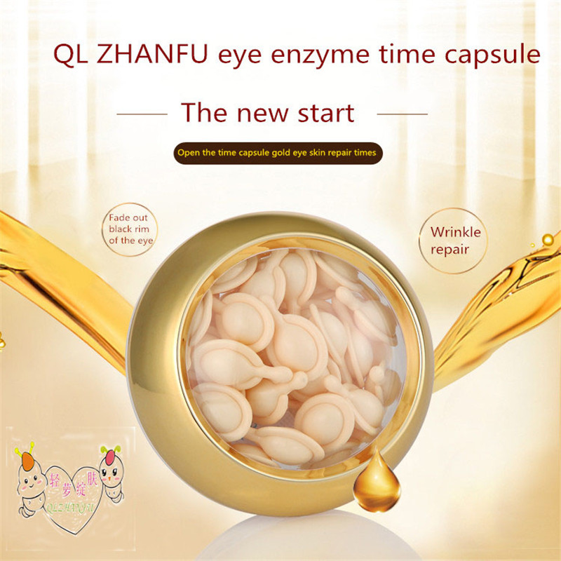 QLZHANFU Fade dark circles eye cream Remove eye bag eliminate fine lines moisturizing moisturizing anti-wrinkle essence capsule