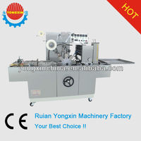 BTB-300A Automatic Shrink Packing Machinery