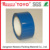 Color Bopp packaging tape for merchandise trading