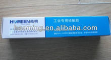 oil resistant clear silicone sealant